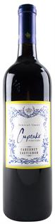 Cupcake Vineyards Pinot Noir 2014 750ml - Case of 12